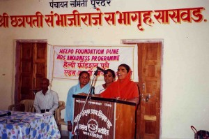 HELPO AIDS Awareness Program